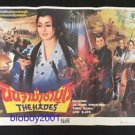 THE LONE WOLF AND CUB : BABY CART TO HADES 1972 Thai movie Poster Yoko Hama