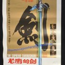 Original The supreme Swordsman Shaw Brothers Movie Poster Printed in Hong Kong