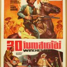 30 Winchester 1965 Thai Movie Poster Sci Fi  Carl Mohner Italian Cowboy Movie