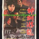 Original Quick Swordsman 1970 Movie Poster Martial Arts