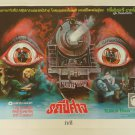 Ori Vintage Terror Train 1980 Thai Movie Poster Cult Horror Movie Jamie Lee Curtis Ben Johnson