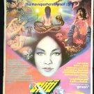 Ori Vintage Mutelu 1984 Thai Movie Poster Horror Cult Movie No DVD Blu Ray