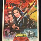 Witty Hand Witty Sword 1978 Thai movie Poster Hong Kong No Blu Ray Ling Chang