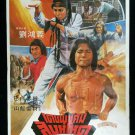 Passage of the Dragon 1980 Kung Fu Thai movie Poster Martial Arts Michelle Yim