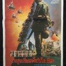 Hamburger Hill 1987 Thai Movie Poster No DVD Blu Ray