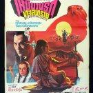 Big Land Flying Eagles Shaw Brothers Thai Movie Poster Swordsman Martial Arts