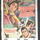 Sword of Endurance 1969 Thai movie Poster Kung Fu Martial Art Swordman  No DVD