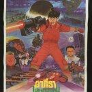 Orig. Akira 1988 Thai movie Poster Painted by Thai Artist Japan Sci Fi No DVD