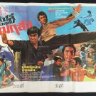 Fist of the Unicorn AKA Bruce Lee and I 1973 Thai Movie Poster No DVD Blu Ray