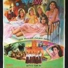 Broading School The Passion Flower Hotel 1978 Thai Movie Poster Nastassja Kinski