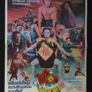 The Miracle Fighters Fantasy 1982 Thai Movie Poster No DVD Blu Ray Yat Chor Yuen