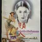 The Lover 1992 Thai Movie Poster Jane March Tony Leung No DVD Blu Ray