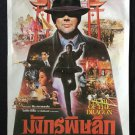 Year of the Dragon 1985 Thai Movie Poster No DVD Blu Ray John Lone