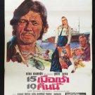 Twinky AKA LoLa 1970 Thai Movie Poster No DVD Blu Ray Charles Bronson