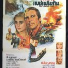 The Necked Sun Thai Movie Poster No DVD Blu Ray Action Cult Lee Majors