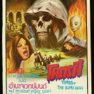Tomb of the Blind Dead 1972 Thai Movie Poster Horror Cult No DVD Blu Ray