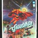 Supergirl 1984 Thai Movie Poster Horror Cult No DVD Blu Ray