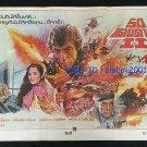 Vintage Wild Geese II 1985 Thai Movie Poster Scott Glenn Edward Fox