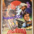 Assault in Paradise AKA Ransom 1977 Thai Movie Poster Oliver Reed Deborah Raffin