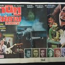 The Manitou 1977 Horror Thai Movie Poster Tony Curtis
