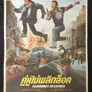 Running Scared 1986 Thai Movie Poster Horror Cult  No DVD Blu Ray Billy Crystal
