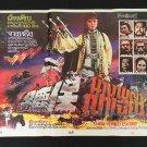China Armed Escort 1976 Thai Movie Poster Martials Art Bao Biao Chang Ling