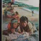 "Griffin and Phoenix 1976 Horror Thai Movie Poster Peter Falk  Jill Clayburgh 70"""