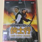 Shaw Brothers The Long Chase 1971 Region 3 DVD Movie No Poster Swordsman