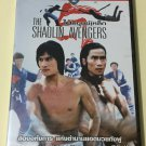 The Shaolin Avengers Shaw Brothers DVD 1976  Region 3 DVD Movie Kung Fu No Poster