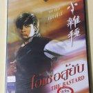 The Bastard Shaw Brothers DVD 1973 Region 3 DVD Movie Kung Fu No Poster