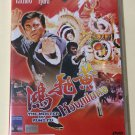 The Master of Kung Fu Shaw Brothers DVD 1973  Region 3 DVD Movie Kung Fu No Poster