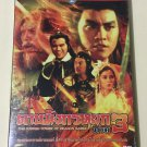 The Hidden Power of Dragon Sabre Shaw Brothers DVD 1983  Region 3 DVD Movie Kung Fu No Poster