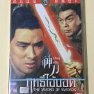 The Sword of Swords Shaw Brothers DVD 1968 Region 3 DVD Movie Kung Fu No Poster