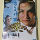 The Shadow Whip 1970 Shaw Brothers DVD  Region 3 DVD Movie Kung Fu No Poster