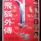 Original New Tales of the Flying Fox 1984 Shaw Brothers Movie Poster Kung Fu Martials Art