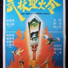 Original Holy Flame of the Martial World Shaw Brothers Movie Poster Kung Fu Martials Art