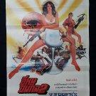 The Swordsman 1974 AKA Zapper Blade of Vengeance Thai Movie Poster