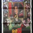Hell Night 1981 Horror Thai Movie Poster Linda Blair