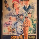 Original Bonnie and Clyde 1967 Cult Thai Movie Poster Warren Beatty Faye Dunaway