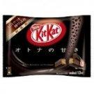 Kit Kat mini bitter taste, (13 mini bars) by Nestle