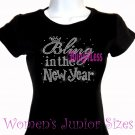 Bling in the New Year - Iron on Rhinestone - Junior Fitted Black T-Shirt - Happy New Year Bling Top