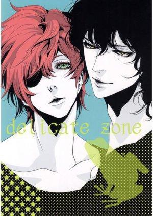 D.GRAY-MAN DOUJINSHI 'delicate zone'