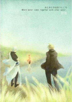 Gintama DOUJINSHI 'Where Water Comes Together with Other Water' Kagura x Okita x Gintoki