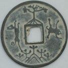 Chinese Feng Shui Bronze Coin - Tong Zhi Zhong Bao