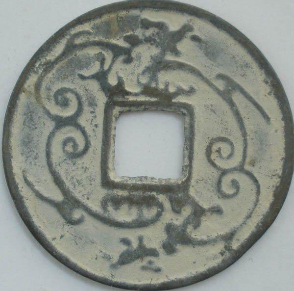 Chinese Feng Shui Bronze Coin - Kang Xi Tong Bao Abstract Flower