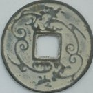 Chinese Feng Shui Bronze Coin - Kang Xi Tong Bao Abstract Flower
