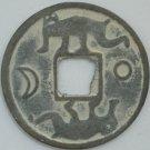 Chinese Feng Shui Bronze Coin - Yong Zheng Tong Bao Twin Tiger