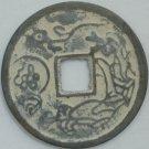 Chinese Feng Shui Bronze Coin - Qian Ling Tong Bao Abstract Flower