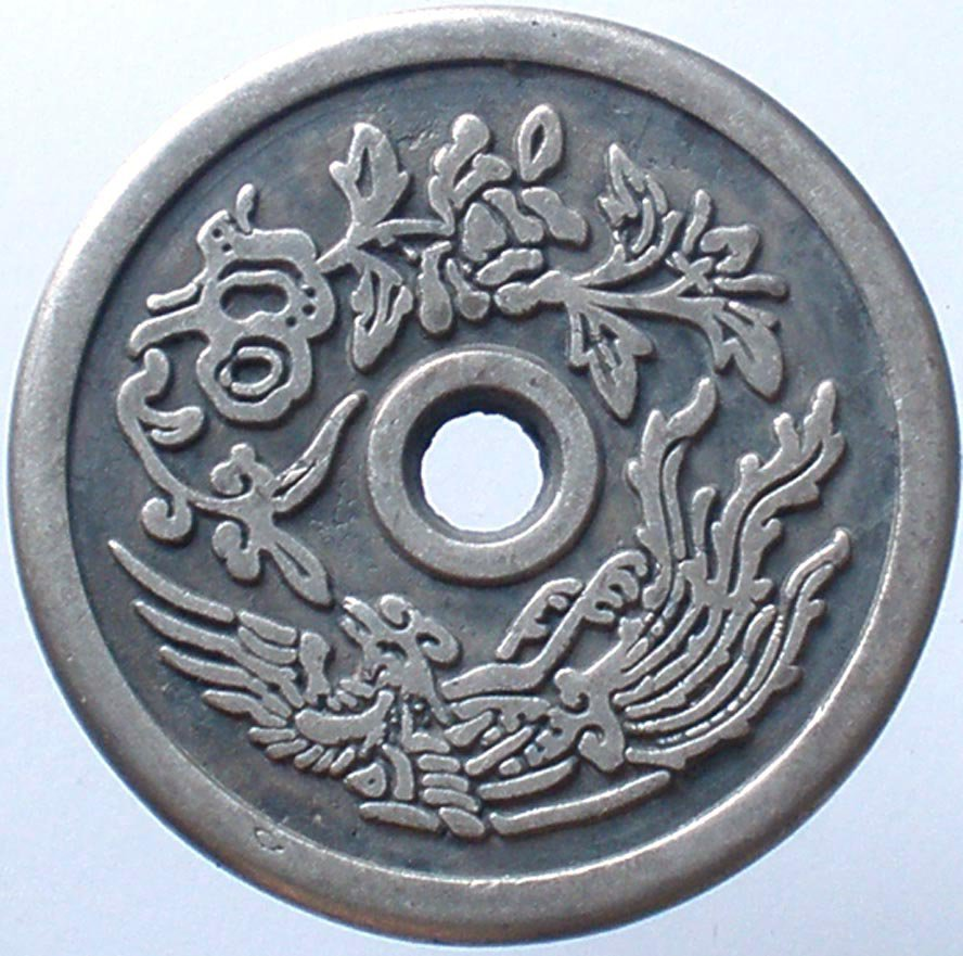 Chinese Feng Shui Bronze Coin - Phoniex Goddess 212