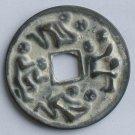 Chinese Feng Shui Bronze Coin - Feng Hua Xue Ye Adult Making Love